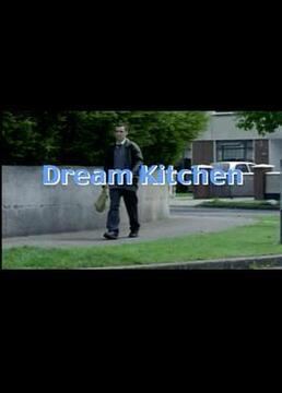 梦想厨房剧照
