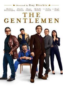 绅士们剧照