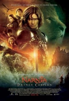 纳尼亚传奇2凯斯宾王子