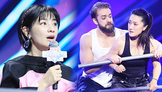 第1期:吴京师姐一脚踢懵外国壮汉