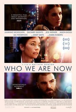 我们现在是谁
