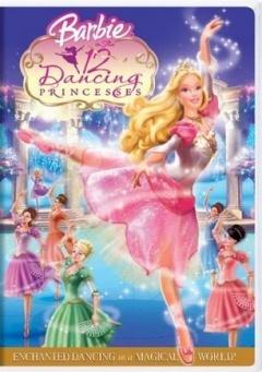 十二芭蕾舞公主