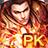 传奇PK专服