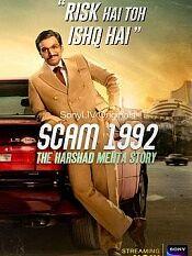 scam1992theharshadmehtastory