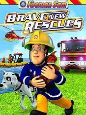 消防员山姆第八部