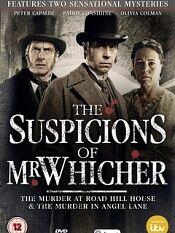 威彻尔先生的猜疑:天使巷的凶手