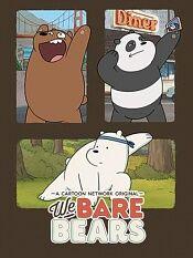 咱们裸熊第二季