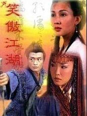 笑傲江湖马景涛版