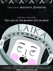 太空犬莱卡