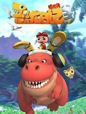 猪猪侠之恐龙日记 第三季