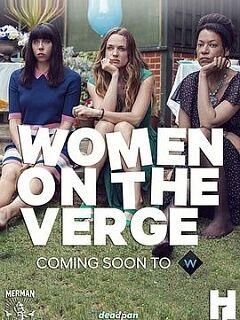 崩溃边缘的女人第一季